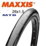 maxxic-troc-1