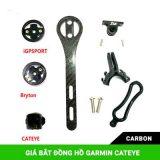 garmin-cateye-1